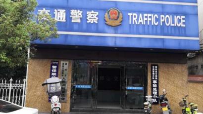 安徽霍邱县交警队被指执法不公、枉法裁决!