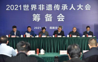 江选民刺绣艺术亮相世界非遗传承人大会