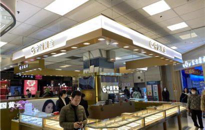 北京朝阳大悦城中国黄金购买饰品拒给发票 是否合法经营?