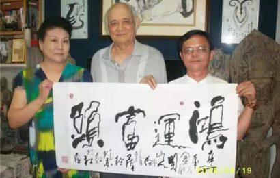 郭洪龙书画艺术欣赏