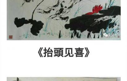 墨痴吕永福的绘画人生