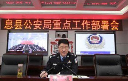 邢鉴:致信公安部长赵克志 悬赏一百美金讨要拘留证