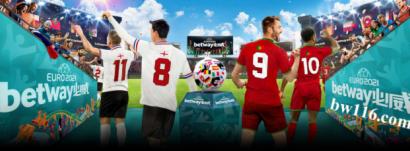 betway必威体育足球比分预测欧洲杯意大利VS奥地利前瞻