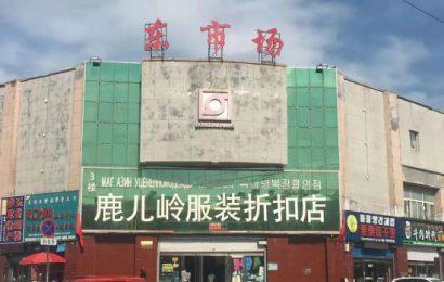 吉林省珲春市:村霸侵占集体财产数千万元却无人过问