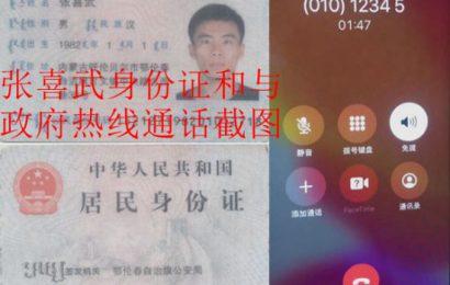 关于北京市朝阳分局扣押个人财物拒不返还的情况反映