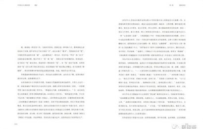 《中华砚文化汇典》《砚种卷》之《鲁砚》出版发行